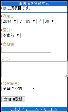 MB_input.jpg