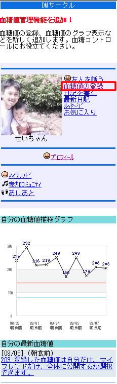 MB_top.jpg
