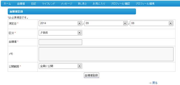 PC_input.jpg
