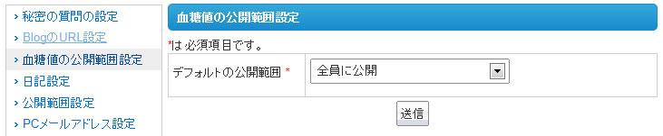 PC_setting.jpg