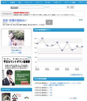 PC_top.jpg
